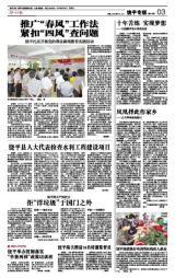 存谢:《潮州报.百合花》刊发《默契》 - 朱先贵 - 朱先贵