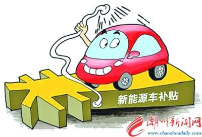 在中央财政补贴核查后,地方政府对新能源汽车推广补贴的核查也逐步
