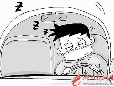动漫 简笔画 卡通 漫画 手绘 头像 线稿 400_301