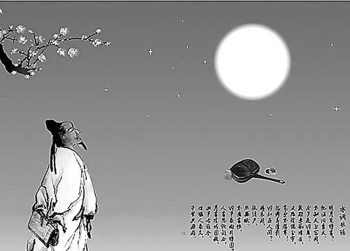 【原创古风】     仲秋节好 - 诗书杏林 - 诗书杏林(曹广福)的博客