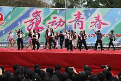饶平华侨中学举办艺术节