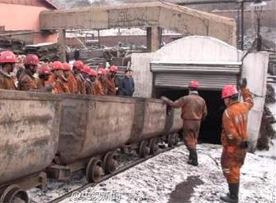 位于吉林省白山市的通化矿业(集团)有限责任公司松树