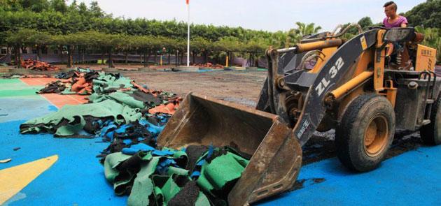 成都一证号拆除价值50万塑胶跑道恢复初中操学校水泥毕业证图片