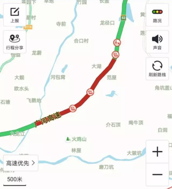 开往普宁大巴在广河高速翻车,19人死亡