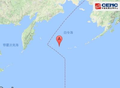 美国拉特群岛附近发生6.4级左右地震