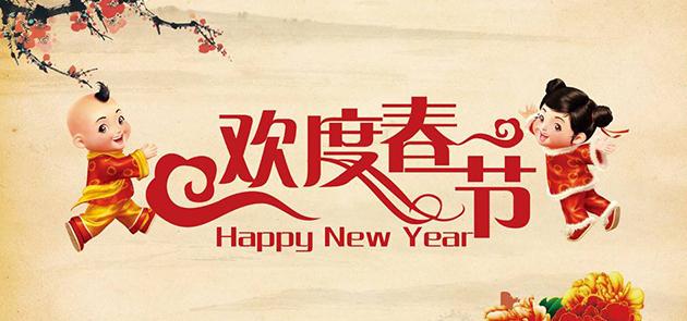 【网络中国节·春节】你知道潮汕人过年有什么习俗吗?