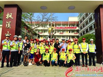 文/熊海燕 图/陈枫捷 王永欢     为构建校园及其周边文明和谐的
